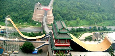 mega_ramp_great_wall